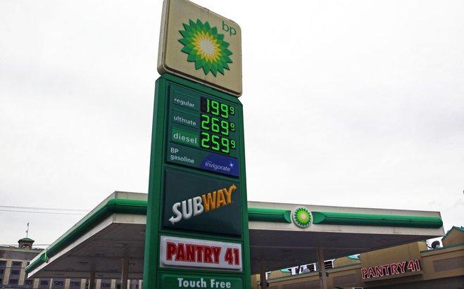 Цены на топливо опустились ниже $2 в Милуоки