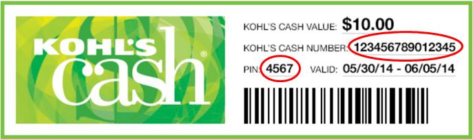 KohlsCashEmailBarcode - 14 секретов выгодных покупок в Kohl's