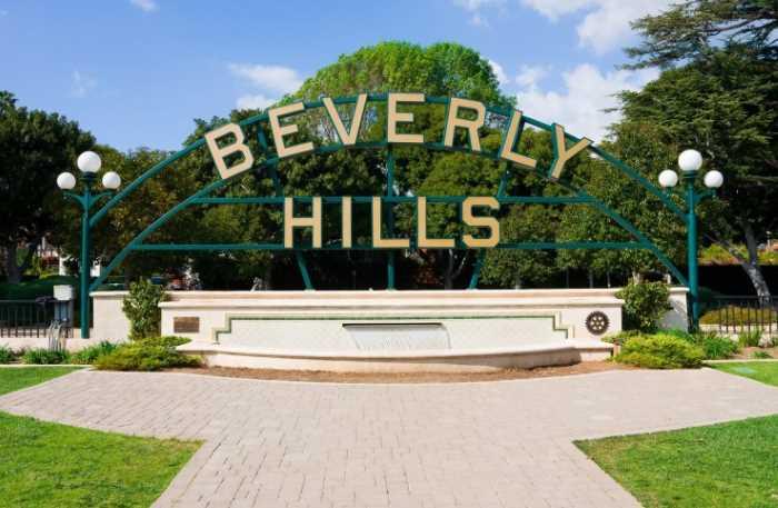 Gorod Beverli Hillz - Голливудская «Аллея славы»