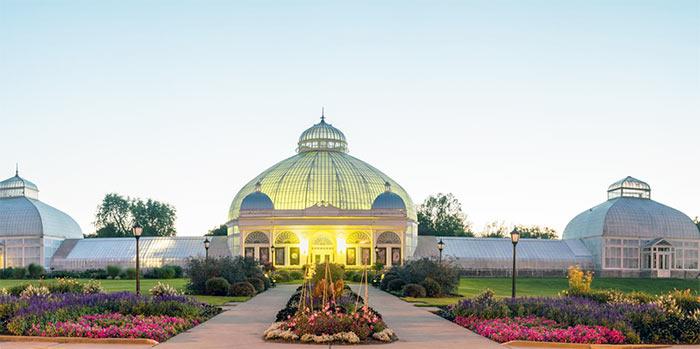 Городской Ботанический сад
