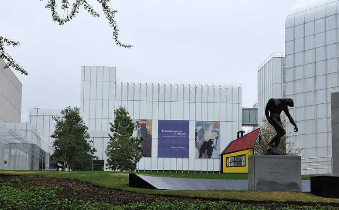 Muzej dizajna v Atlante - Город Атланта, Джорджия, США