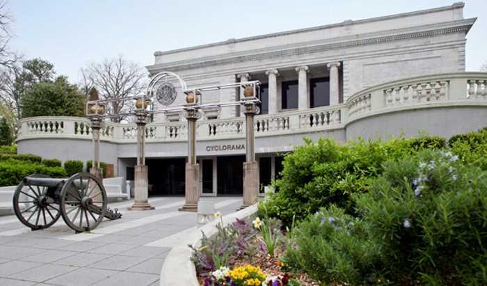 TSiklorama i muzej grazhdanskoj vojny v Atlante - Город Атланта, Джорджия, США