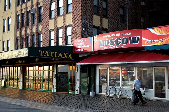 Magaziny - Русский район в Нью-Йорке. Брайтон-Бич