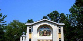 Ново-Дивеевский Успенский женский монастырь