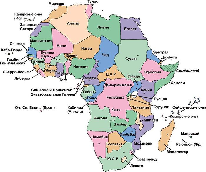 Afrika - В какие страны американцам не нужна виза?
