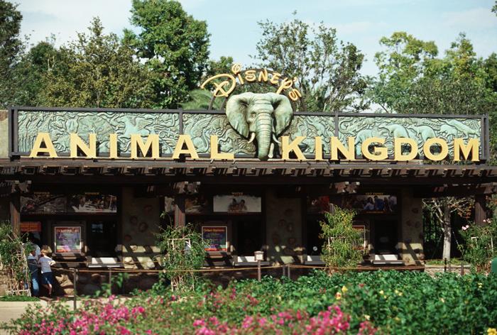 Парк «Королевство животных»