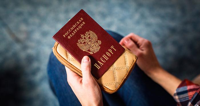 Rossiyane i gra vo SSHA - Двойное гражданство в США