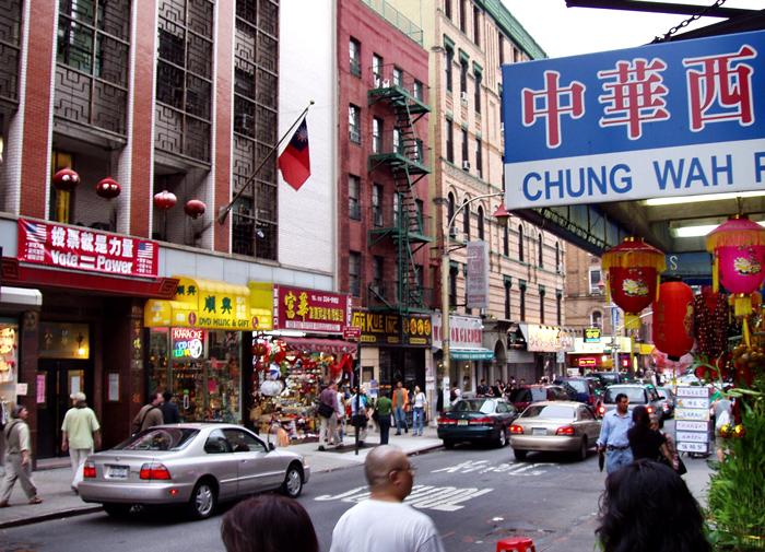 CHem slavitsya kitajskij kvartal - Китайский квартал в Нью-Йорке