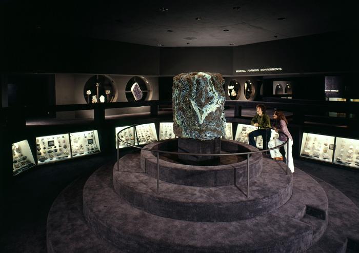 Зал «Драгоценные камни»
